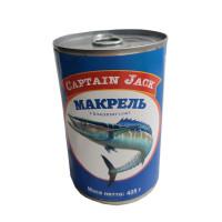 Макрель в розсолі 425gr Captain Jack