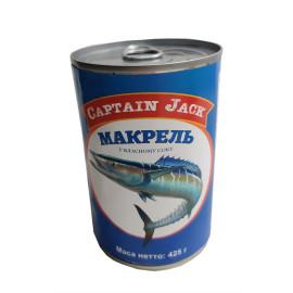 Макрель в рассоле 425gr Captain Jack